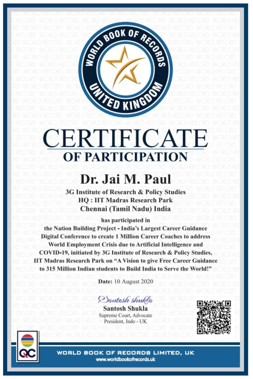 E-certificate payment
